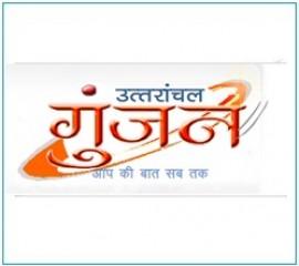 Uttaranchal Gunjan