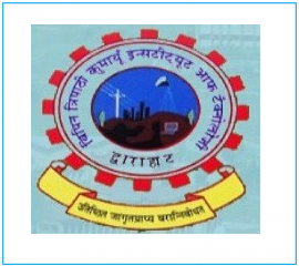 Bipin Tripathi Kumaun Institute of Technology Dwarahat